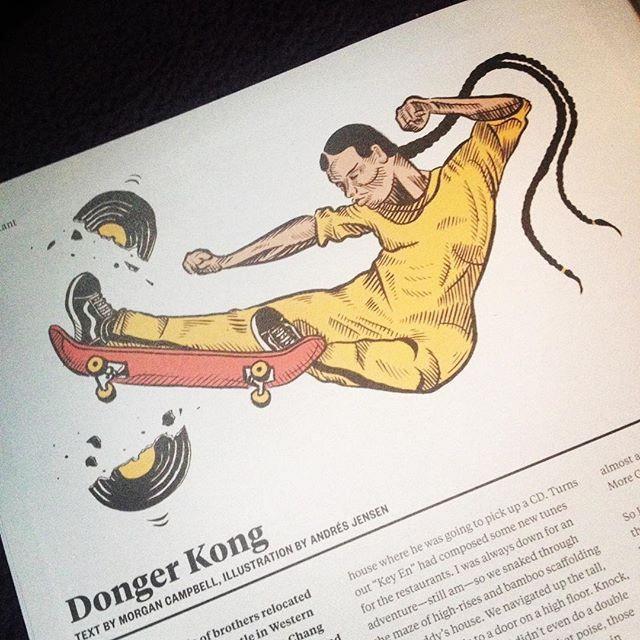 donger-illo-photo-big